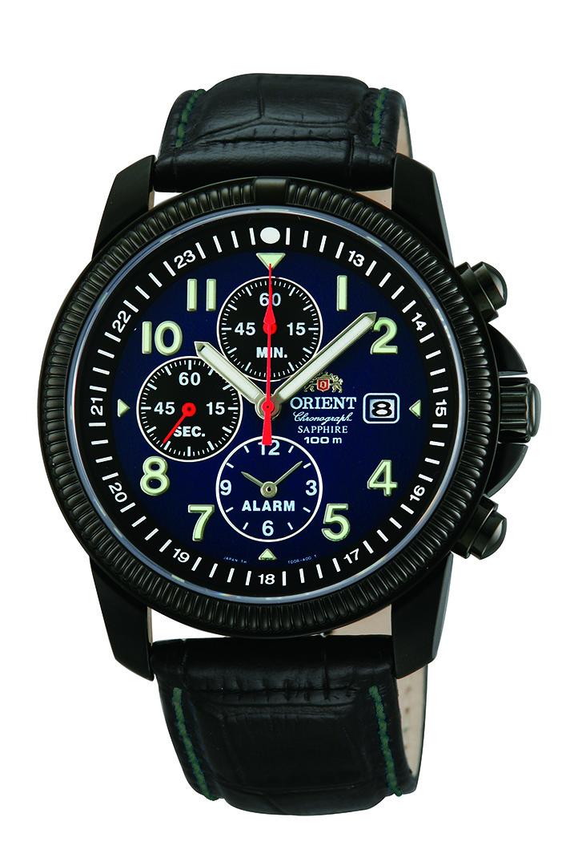 Orient Quartz Alarm CTD0R005F